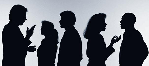 Эффект относительной групповой депривации