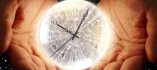 Ваше время настало